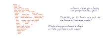 Carte de vœux E-doceo verso